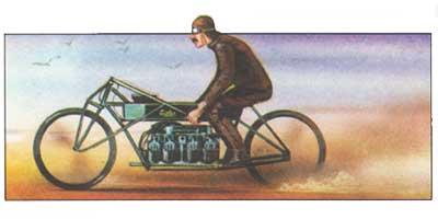 1926.Первый мотокамикадзе.Чтим дедов...